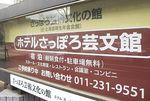 2010_0719.jpg